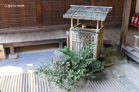 銀閣寺型手水鉢2013年11月24日_DSC_0198