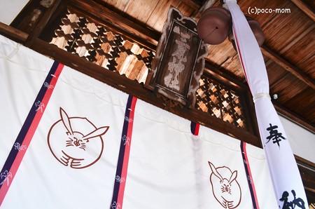 滋賀 三尾神社2014年02月09日_DSC_0026