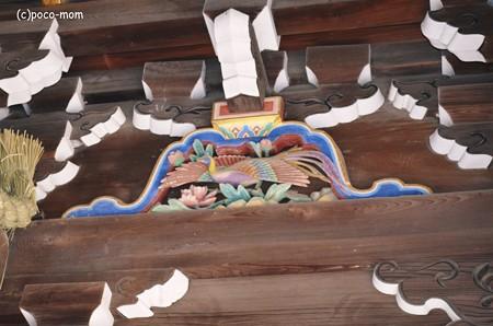 北野天満宮2014年02月09日_DSC_0089