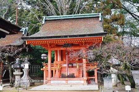 北野天満宮地主神社2014年02月09日_DSC_0130