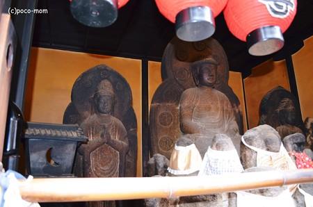 釘抜地蔵(石像寺)2014年02月09日_DSC_0186