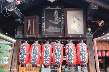 釘抜地蔵(石像寺)2014年02月09日_DSC_0199