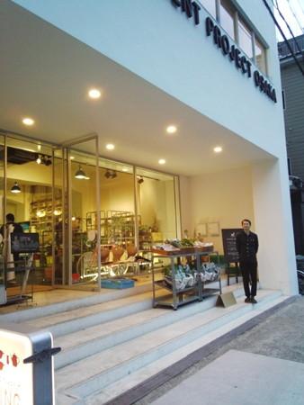 南堀江d&dダイニング10月!小雨が降る中ほぼ完売!