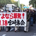 写真: さよなら原発!11.18宮崎集会21