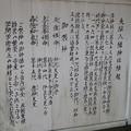 地元、大塚神社へ初詣4