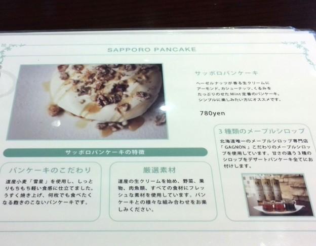 Sapporo pancake