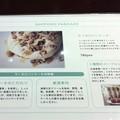 Photos: Sapporo pancake