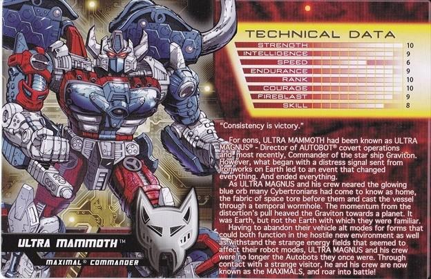 TCCウルトラマンモス2
