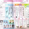 Photos: 小美玉さくらフェスティバル スケジュール