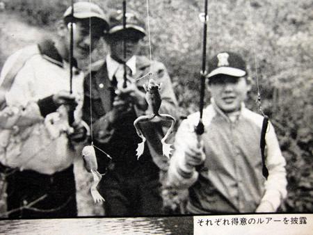 80年代ルアー釣り風景