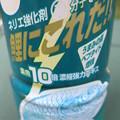 写真: 鯉にこれだ! (4)
