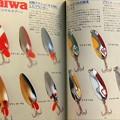 Photos: DAIWA スプーン