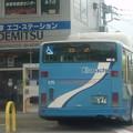 神奈中バスin「 GS 」...