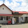 富士急行 三つ峠駅