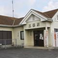 関東鉄道 常総線 三妻駅