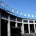 写真: 梅小路機関区 扇形庫