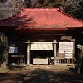 Photos: 蛟もう神社 奥の宮