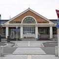 Photos: 仁賀保駅