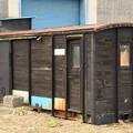 旧小坂駅 木造貨車