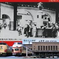 上野駅開業100周年記念入場券006