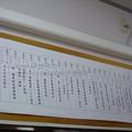 竜ヶ崎線の歴史