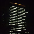 Photos: Night Building