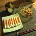 Photos: 鯵の「なめろう」と、豆腐の生ハム巻き。光一さん今年こそソロコンや...