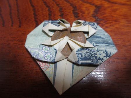 簡単 折り紙:お札で折り紙-matome.naver.jp