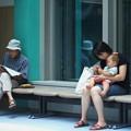 Photos: 2007_0717院内・その他0010 待つ人