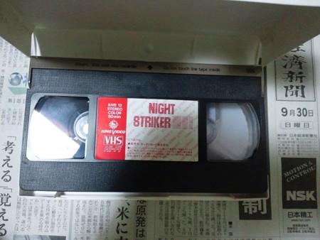 NIGHT_STRIKER_02