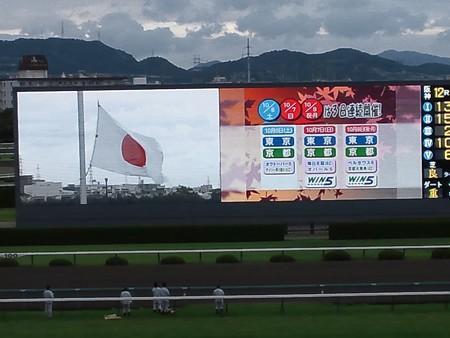 20121001_降旗