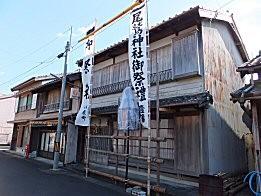 01kawa1