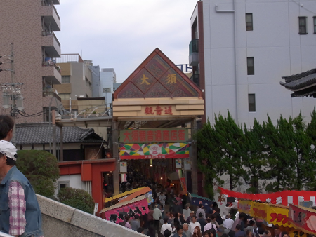 nagoya05osu02
