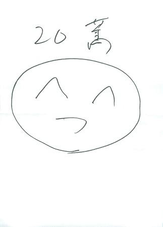ehoiya_hetsuhe_ex