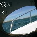 Photos: 62713_boat