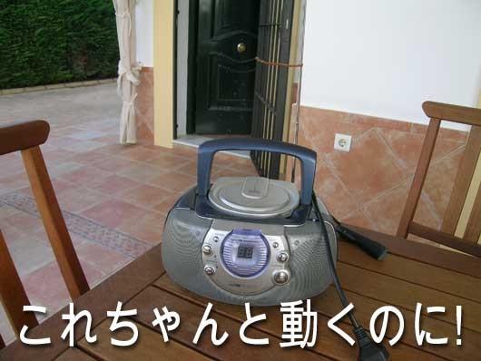 62758_radio
