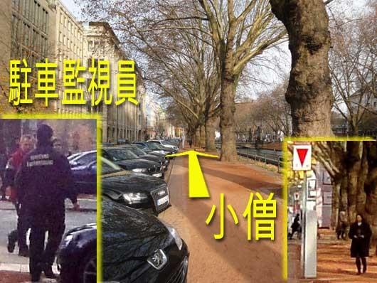 2885_parking