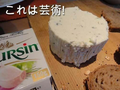 3070_cheese