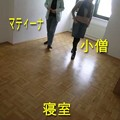 Photos: 3121_apartment