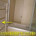 Photos: 3122_apartment
