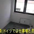 Photos: 3123_apartment