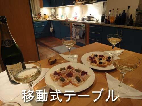 Photos: 3127_kitchen