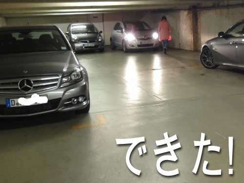 3295_parking