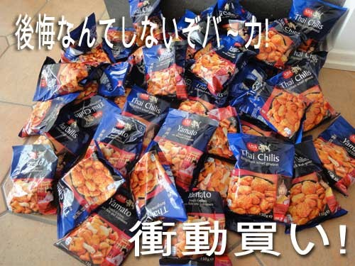 3520_impulse-shopping