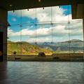 草野心平記念文学館から見える景色