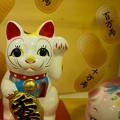 Photos: 現金満腹@左手揚げ招き猫7
