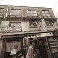Photos: ノスタルジックな下北沢
