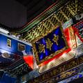 Photos: ここから中国