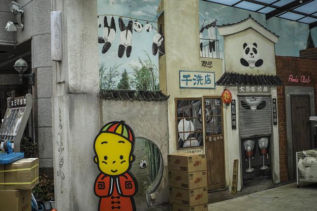 Photos: 大熊猫拉麺って、、
