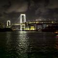 Photos: れいんぼう橋